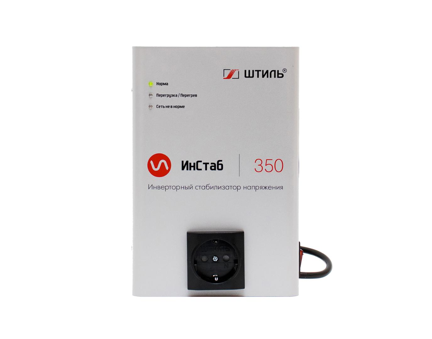 стабилизатор напряжения для газового котла теплоком цена